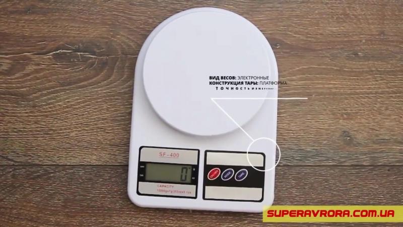 Весы кухонные электронные сверхточные с круглой основой 250 рублей
