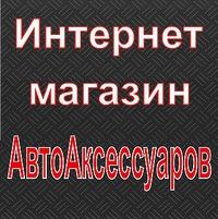 Οлег Βиноградов