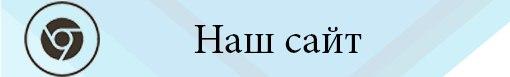 vitona.ru/