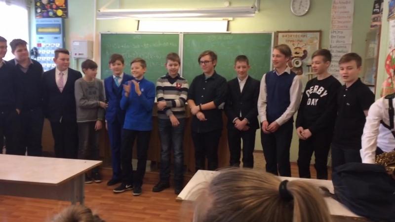 Поздравление одноклассниц с 8 марта🌸🌷💐🌺мальчиками супер-7 А класса
