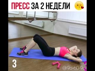 ТОП-4 упражнения для пресса
