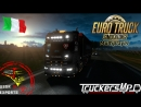 ETS 2 MP ☭ Белиссимо Italia конвой USSR exports Scania R 2016 V8 6x4