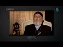 """""""S.Abdulhakim Gelecekte Büyük Bir Zat Olacak..."""" - Kasrik'ten Geçenler.mp4"""