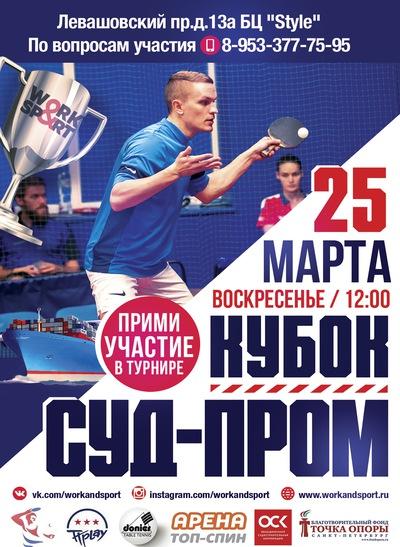 Βиталий Τихонов