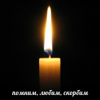 Богдана Краснолуцкая