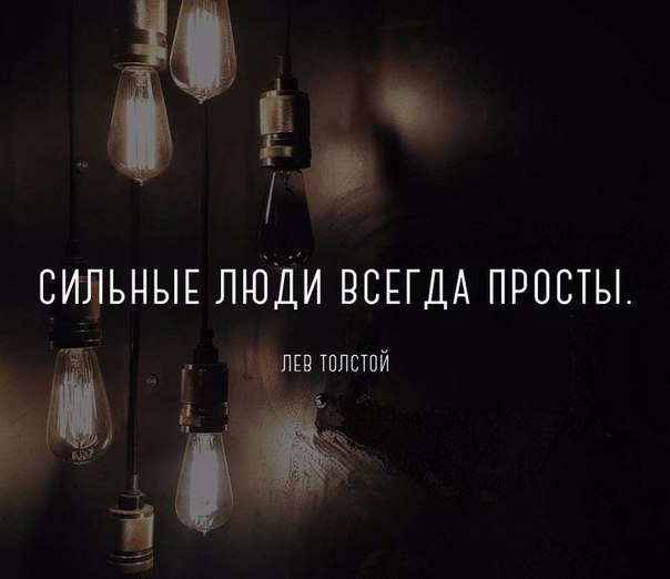 Фото №456290403 со страницы Елены Садртдиновой