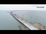 Крымский мост - Готовы все опоры автодорожной части!