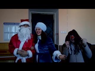 С Новым годом))) Дедушка, Снегурочка и Баба Яга