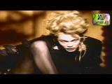 Magic Affair - Omen III (DJ Pierre Extended Mix)