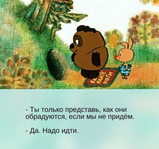 Фото №456262606 со страницы Валентины Карличук