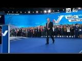 Владимир Путин принимает участие в «Форуме действий»
