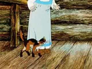 Серебряное копытце (1977)