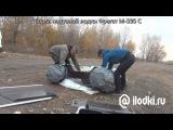 Сборка ПВХ лодки Фрегат М-330С видео от ilodki.ru