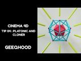 Cinema 4D - 5 minute design tutorial with the platonic and cloner