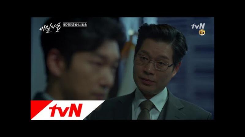 Stranger [MV]비밀의 숲 OST Part4 ′괴물처럼 - 테이′ 170708 EP.9