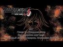 Danganronpa V3: Killing Harmony 41 [Трусливый Лжец И Смерть Носителя Вируса!]