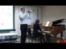 Пёрселл «Трубный глас» в исполнении Виктории Сигаевой и Андрея Баринова