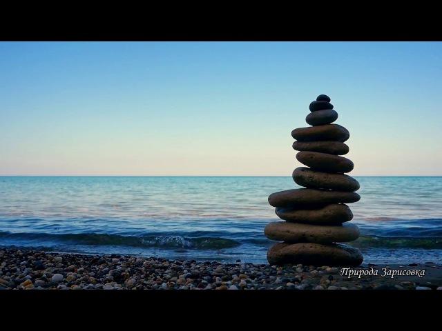 Море, звуки, шум, волны, прибой, чайки, морской бриз, берег, песок, волны, релакс