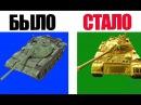 СРОЧНО! АП ИС-6 Type 59, КВ-5 и T-34-3🔥ПОДРОБНОСТИ #worldoftanks #wot #танки — [