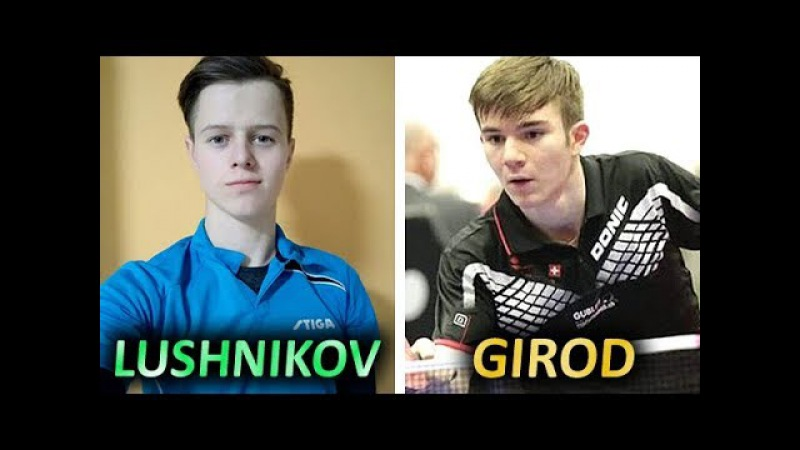 Владимир Лушников Vladimir Lushnikov Dorian Girod at YOG Euro Qual Croatia 2017 11