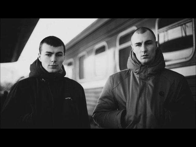 Братубрат Bratubrat Russian Rap
