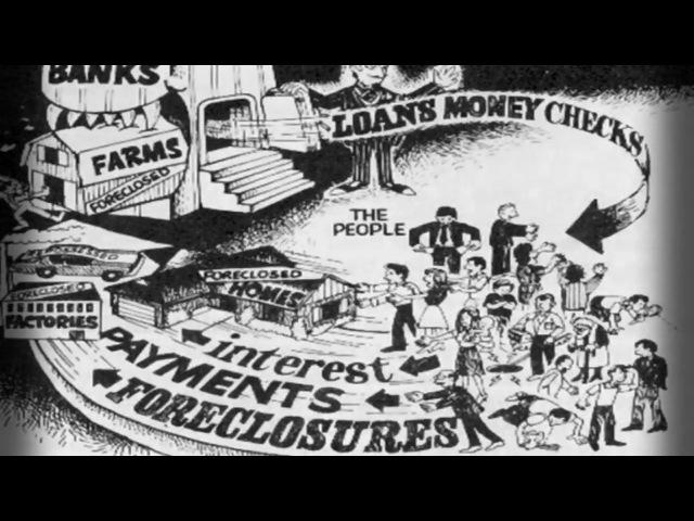 Дело Джерома Дейли 1969 г. Кредит из воздуха