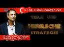 Даниеле Ганзер: Принцип «разделяй и властвуй» на примере Турции