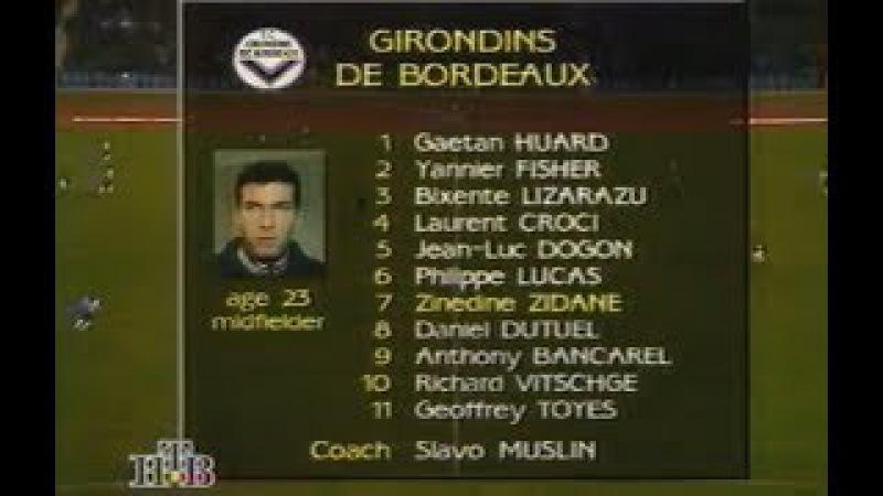 Ротор vs Бордо 31.10.1995 FC Rotor Volgograd - FC Girondins de Bordeaux