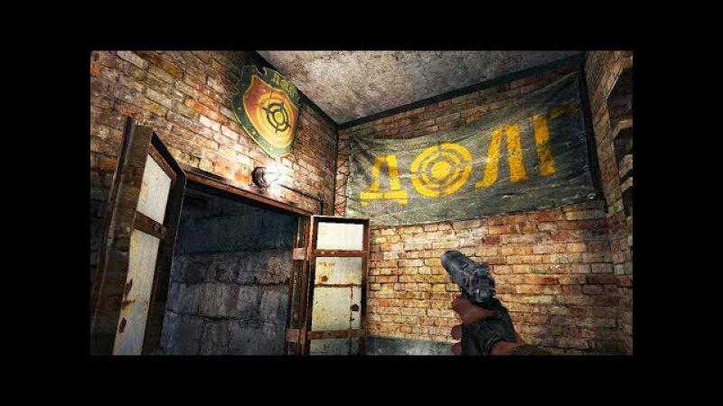 Что будет если Меченый вступит в Долг в S.T.A.L.K.E.R. Тень Чернобыля