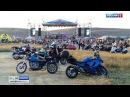 В Тамани прошел ежегодный байк фестиваль