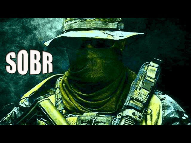 SOBR - СОБР   Special Rapid Response Unit