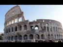 Экскурсия по Риму часть 1 Рим - вечный город.