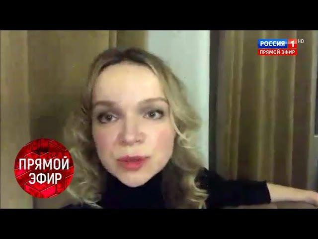 Жену Джигарханяна подозревают в хищении 80 миллионов рублей. Андрей Малахов. Пря ...