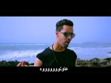DESPASITO / النسخة العربية المغاربية arabic version- Ghir Sber A Simo - BIG SHIFT & DR.BLACK