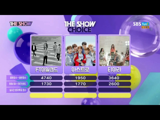 170620 SBS funE - The Show / 1st Win Encore _ T-ARA 'What's My Name ?' No. 1
