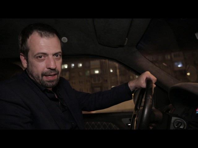 Таксисты Разводилы