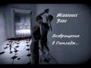 Невероятное приключение в мир Alice: Madness Returns Part 14 100%