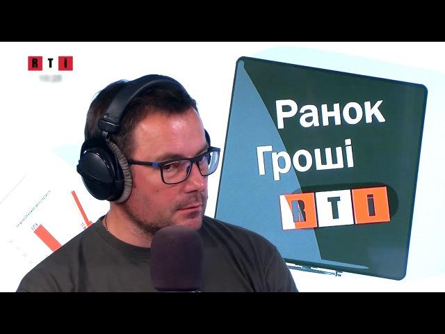 Інтерв'ю на каналі RTi. Ранок Гроші з Олексієм Половінкіним 18.07.2017