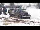 Непростой ГАЗ 69 на жёстком бездорожье. УАЗ завидует! Реальный оффроад, грязь, внедорожники 2017.