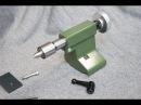 Proxxon PD 250 E 4 Доработка и исправление ЗБ Correction tailstock
