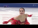 Alina Zagitova Free Program (Nagoya Final GP, 2017)