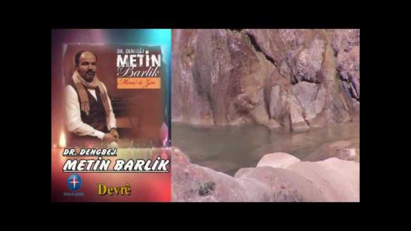 Dr - Metin Barlik - Devre - En Çok Dinlenen Karışık Dengbejler