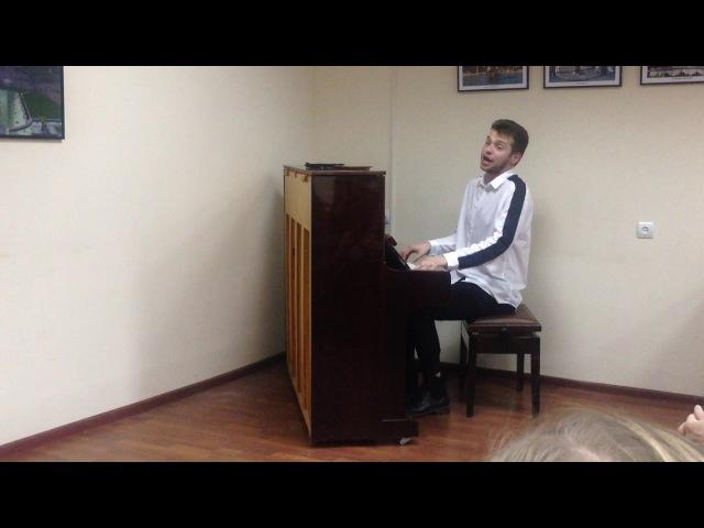 Денис Сорокотягин - Глазами клоуна