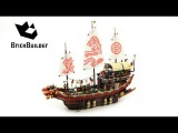 Lego Ninjago 70618 Destinys Bounty  - Lego Speed build