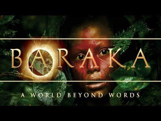 Baraka /Барака/