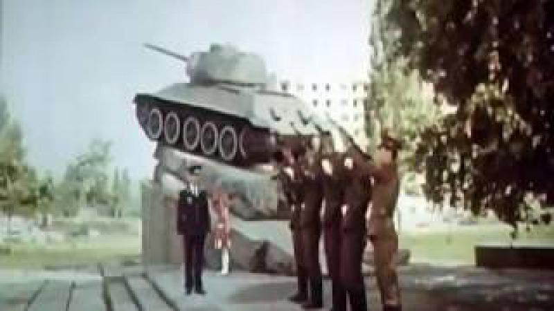 Лисичанск (1990)