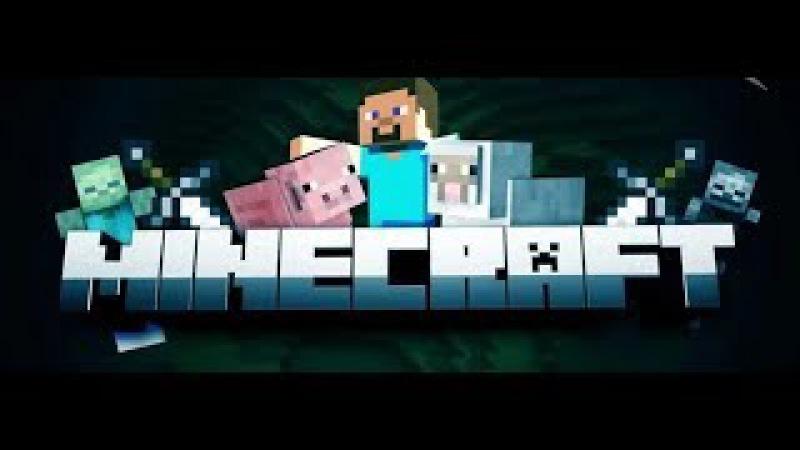Minecraft.(Часть 1)Выживаем в майнкрафте вместе с Сухариком