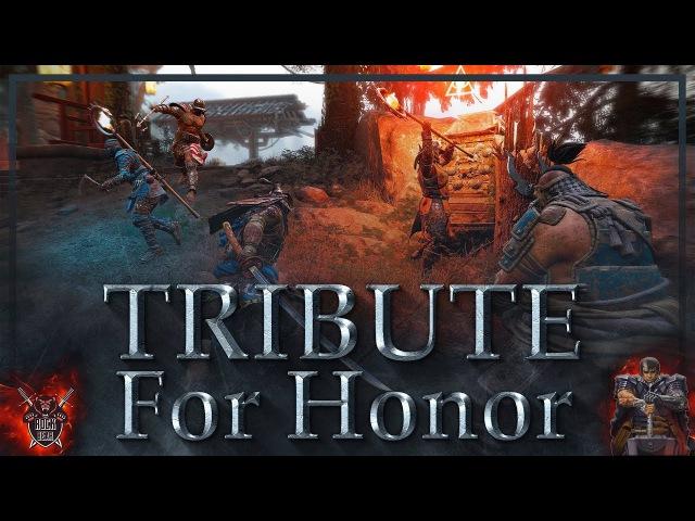 Подробно о режиме ДАРЫFor HonorNew game mod Tribute
