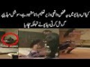 LEAK Private video Goes Viral || Breaking News || Ary News || Private Video || Leak Video