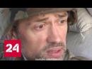 Раз в год и швабра стреляет в Интернете спорят о гибели актера Пашинина